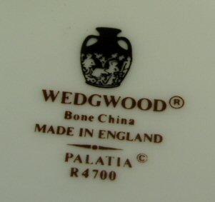 ウェッジウッドWedgwood パラティア カップ&ソーサー ボンド【ウェッジウッド廃盤品/個数限定】