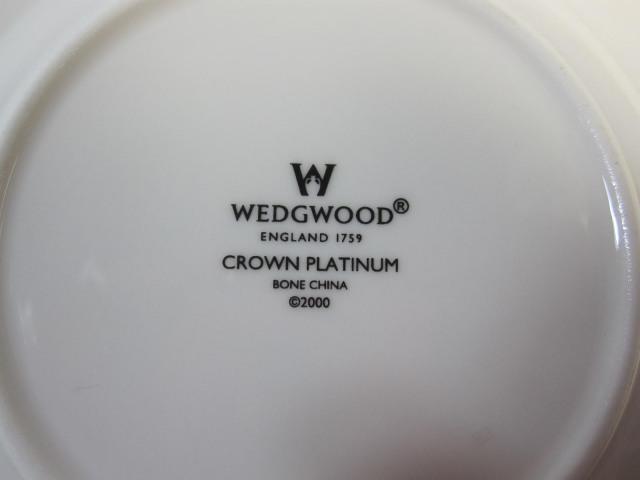 ウェッジウッド Wedgwood クラウンプラチナ 15cmプレート 【アウトレット品】