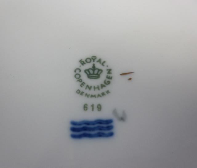 ロイヤルコペンハーゲン Royal Copenhagen シーガルゴールド 19cmプレート【ロイヤルコペンハーゲン廃盤品/個数限定】