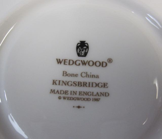 ウェッジウッド Wedgwood キングスブリッジ  カップ&ソーサー リー