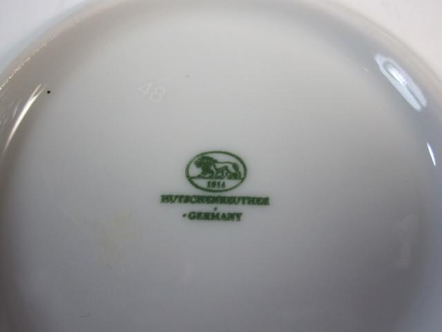 フッチェンロイター Hutschenreuther ミラベル ティーコーヒー 兼用 カップ&ソーサー 【新品】