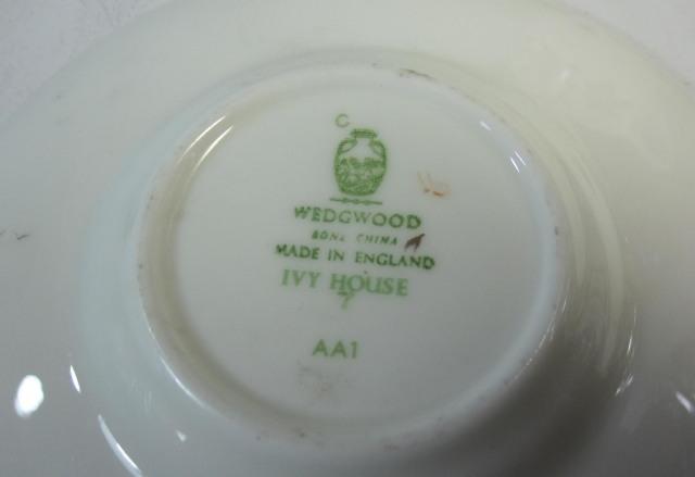ウェッジウッド Wedgwood アイビーハウス  カップ&ソーサー  ボンド【ウェッジウッド廃盤品/個数限定】