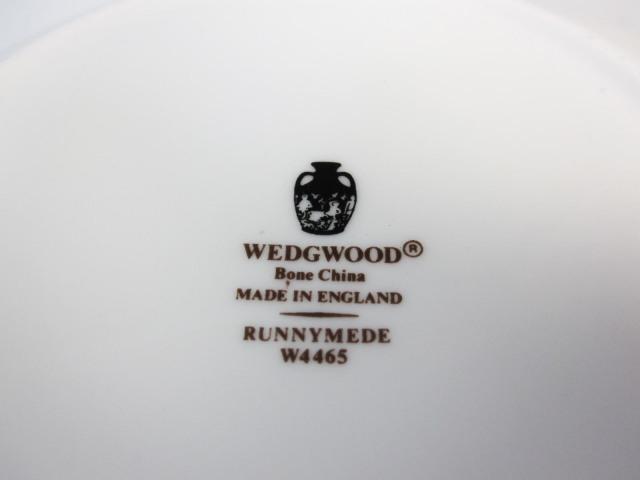 ウェッジウッドWedgwood ラニミードターコイス 20cm スーププレート 【ウェッジウッド廃盤品/個数限定】