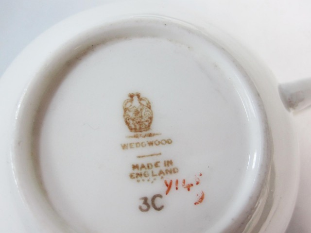 ウェッジウッド Wedgwood チャイニーズタイガーグリーン ティーカップ&ソーサー 【アンティーク ウェッジウッド/個数限定】