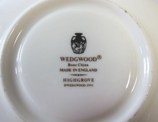 ウエッジウッド  Wedgwood  ハイグローブ  カップ&ソーサー リー 【ウェッジウッド廃盤品/個数限定】